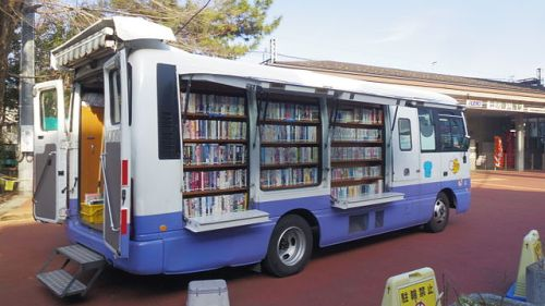 Mobile_library_bus_in_front_of_Inokashira-Kōen_Station_20160226